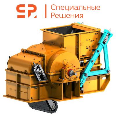 Дробилка конусная ксд в Заринск дробилка роторная смд в Челябинск
