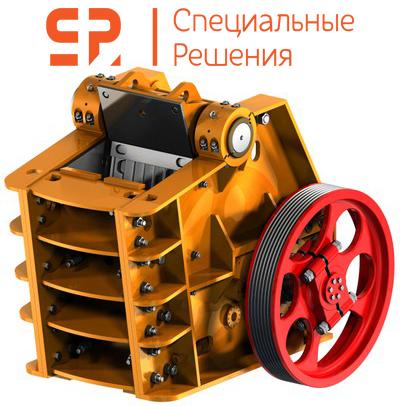 Куплю дробилки смд в Прокопьевск вибрационный питатель в Саранск