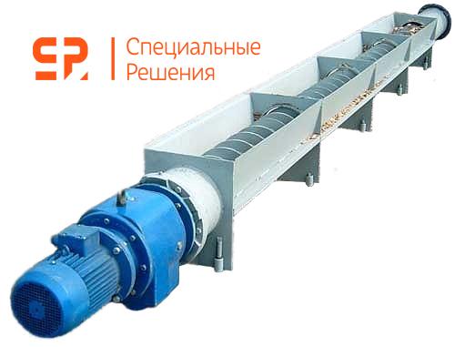 Назначение винтового конвейера фольксваген транспортер т5 обзор