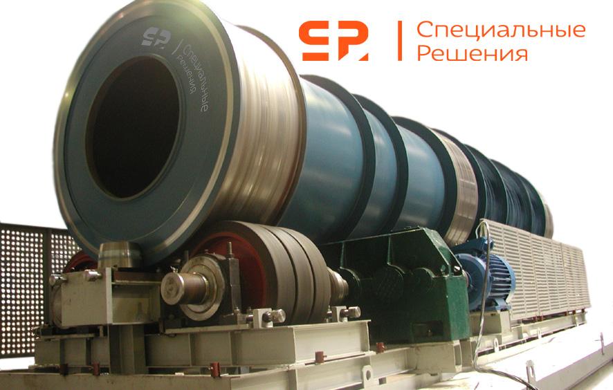 Скруббер бутара в Сергиев Посад ремонт обогатительного оборудования в Елец