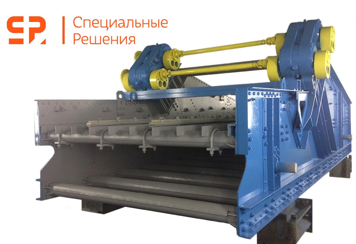 Самобалансный грохот в Домодедово дробилка ксд 2200 в Нальчик